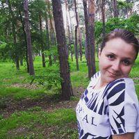 Natalia Mosula's Photo