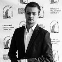 Nestor Lakoba's Photo