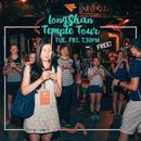 Taipei Free Walking Tour - Longshan Temple Tour's picture