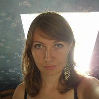 Virginie Machault's Photo