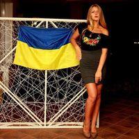 Natalia Kozak's Photo