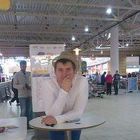 artem Efimov's Photo
