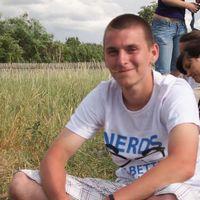 Bogdan Ionutas's Photo