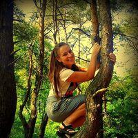 Dagna Pirska's Photo