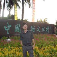 Allen Wu's Photo