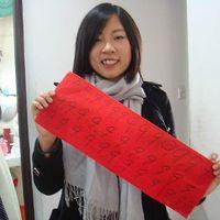 Jiaxin Liang's Photo