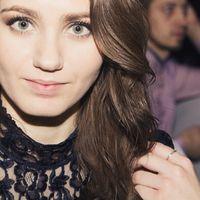 Елена Сиренко's Photo