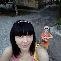 Екатерина Янышева's Photo