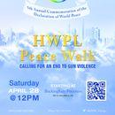 HWPL Peace Walk's picture