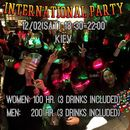 International Party @Kiev's picture