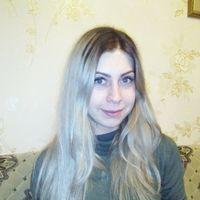 Evgenya Oleynikova's Photo
