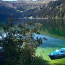 Еду В Батуми На Зелёное Озеро Присоединяйтесь 's picture