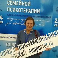 Olga Dugina's Photo