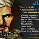 International Festival of Ibn Battuta's picture