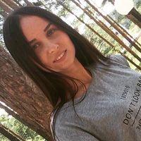 Yuliya Klevtsova's Photo