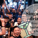 "Free ""Singa-Pour Drinks"" Bar Hop: 6th Edition's picture"