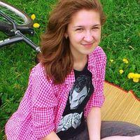 Photos de Alina Gurina