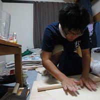 Kohei Kanai's Photo