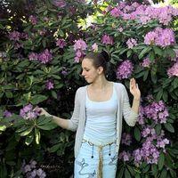 Kristina Gru's Photo