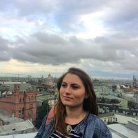 Alina Ezhova's Photo