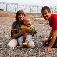 Anton, Tehhi and Maxim Litvinovi's Photo