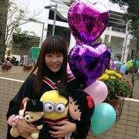 Poanne Chu's Photo