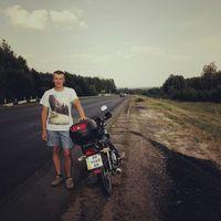 Maksim Pavlushchenko's Photo