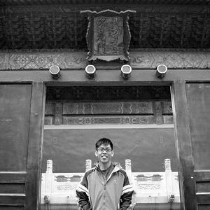 Weihong Yan's Photo