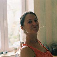 Pauline Bertho's Photo