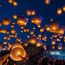 Pingxi Sky Lantern Festival 2018's picture