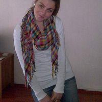 Süheyla Ünver's Photo