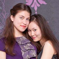 Герля Обинова's Photo