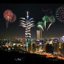 CS Taipei New Year's Eve - Welcome 2017!'s picture