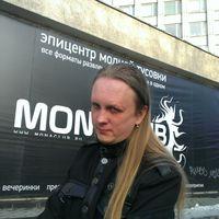 Max Kuzmichev's Photo