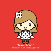 chika anan's Photo