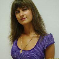 Natalia Mozaleva's Photo