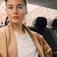 Katya Ermilina's Photo