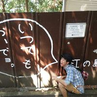 akifumi Yamamoto's Photo