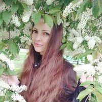 Natalia Moskvina's Photo