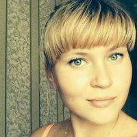 Valentina Ignateva's Photo