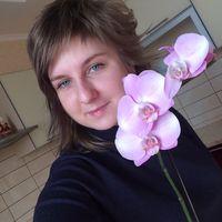 Ekaterina Samojlova's Photo
