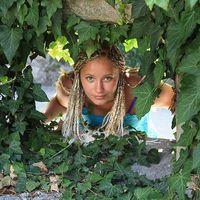 Alesya Kalinina's Photo