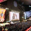 Opening Night - Busan International Film Festival's picture