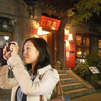 Weiyu TSIEN's Photo