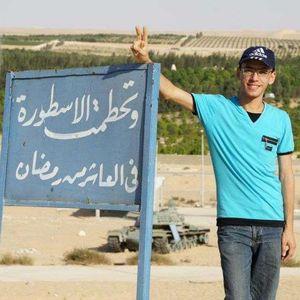 Sameh El-Shafey's Photo