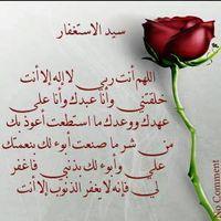 T Rahmat Alfitri's Photo