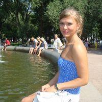 Vera Korshunova's Photo