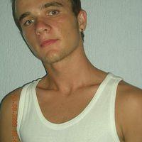 Liridon Vrapca's Photo