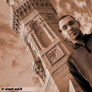 Ben-Wahid's Photo
