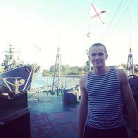 Dmitriy Vasilev's Photo